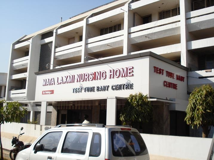 Mata Laxmi Nursing Home